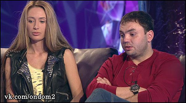Александр Гобозов, Алёна Ашмарина