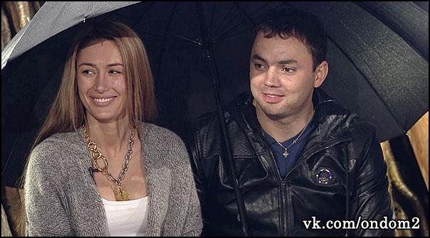Александр гобозов и алена ашмарина фото 624-718