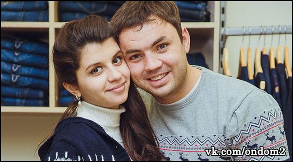 Алиана Устиненко, Александр Гобозов