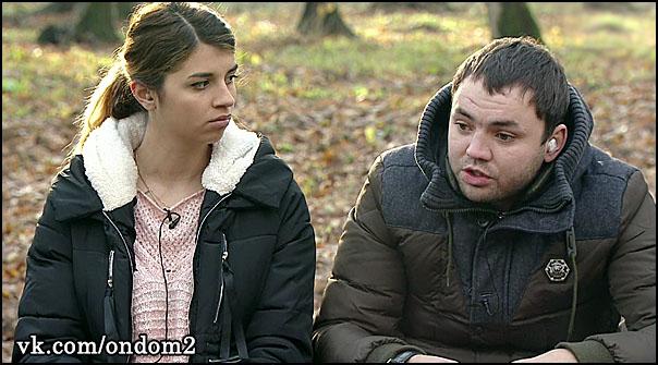 Алиана Устиненко (Асратян), Александр Гобозов
