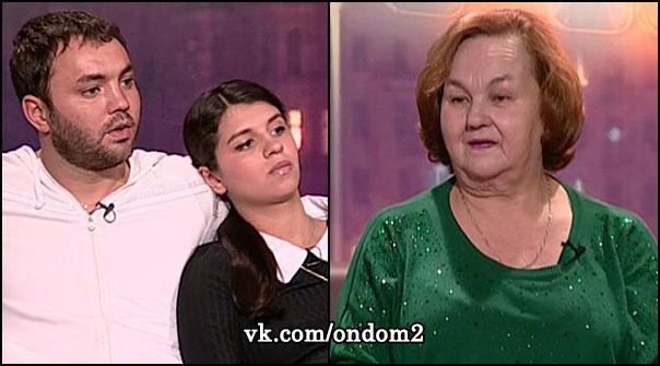 Ольга Васильевна Гобозова (Михайлова), Александр Гобозов, Алиана Устиненко (Асратян)