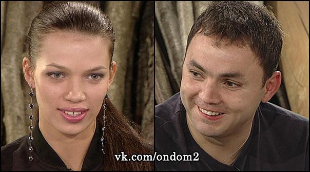 Александр Гобозов, Инесса Шевчук