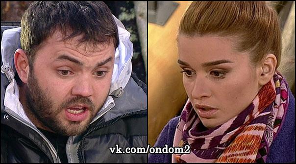 Александр Гобозов, Ксения Бородина