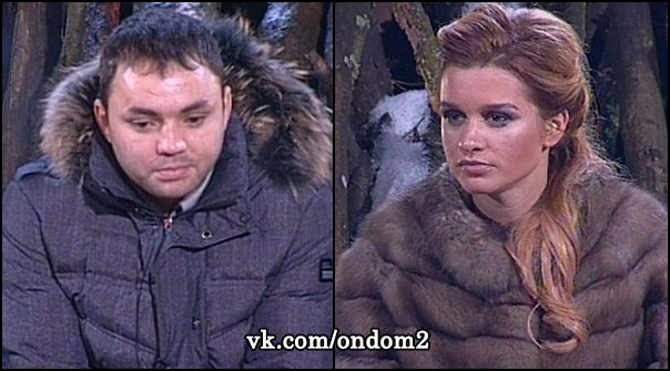 Ксения Бородина, Александр Гобозов