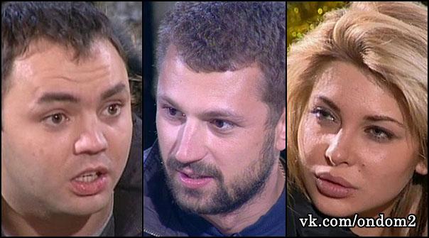 Александр Гобозов, Никита Кузнецов, Елизавета Кутузова (Здобина)