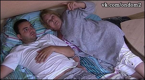 Александр Гобозов, Ольга Васильевна Гобозова (Михайлова)