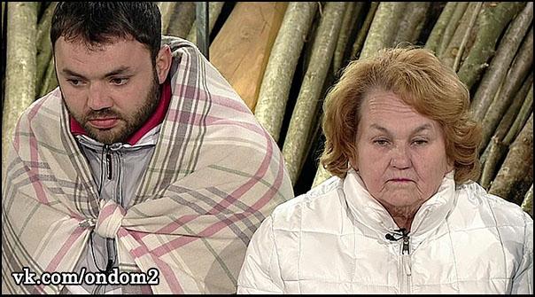 Александр Гобозов, Ольга Васильевна Михайлова (Гобозова)