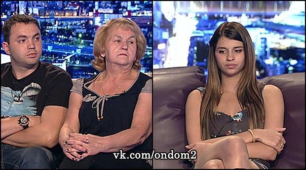 Ольга Васильевна Гобозова (Михайлова), Александр Гобозов, Алиана Устиненко (Асратян, Гобозова)