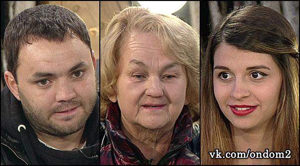 Александр Гобозов, Алиана Устиненко (Асратян), Ольга Васильевна Михайлова