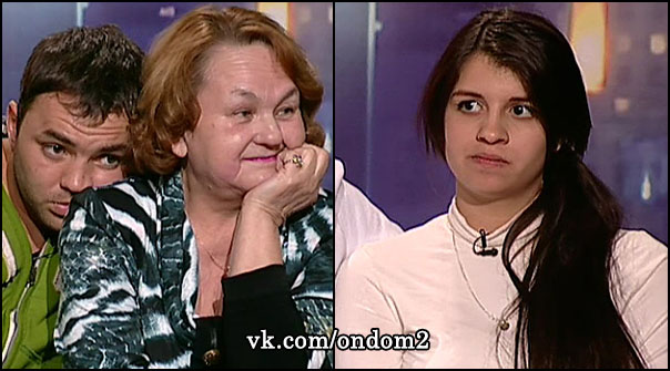 Алиана Устиненко (Гобозова), Александр Гобозов