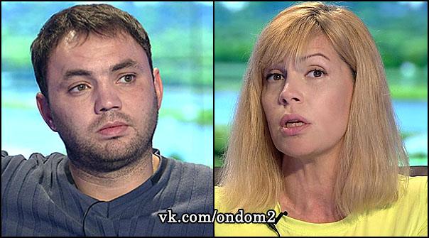 Александр Гобозов, Светлана Михайловна Устиненко