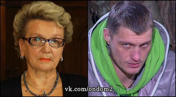 Алла Захаровна Роттер, Александр Задойнов