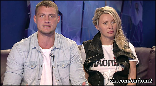 Александр Задойнов, Элина Камирен (Карякина)