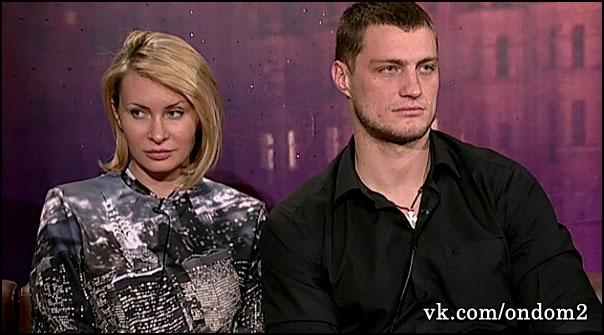 Элина Карякина, Александр Задойнов