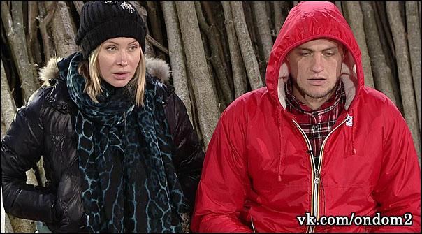 Александр Задойнов, Элина Карякина (Камирен)