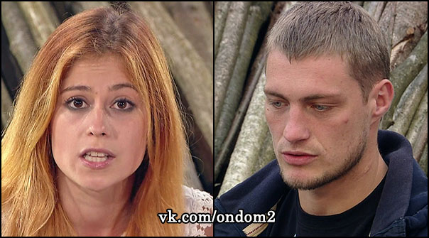 Александр Задойнов, Татьяна Кирилюк