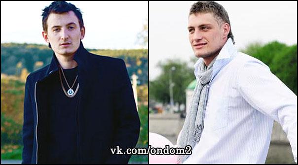 Влад Кадони, Александр Задойнов
