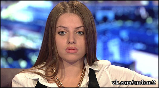Александра Артёмова