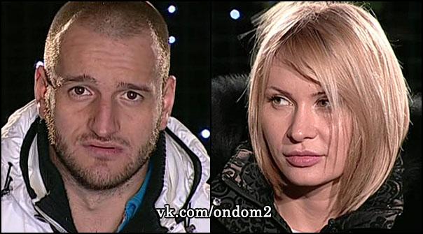 Алексей Самсонов, Элина Карякина
