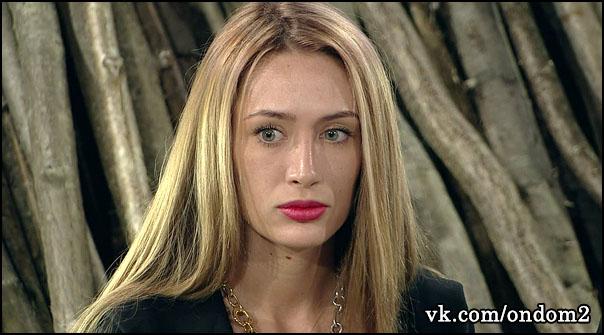 Алёна Ашмарина