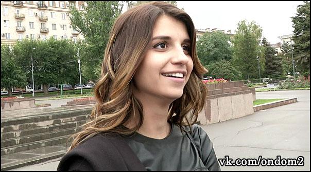 Алиана Гобозова (Устиненко, Асртаян)