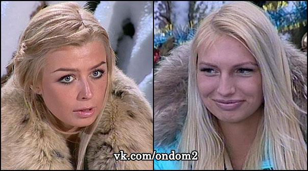 Алина Мазепова, Анна Кудимова