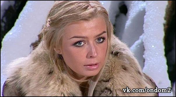 Алина Мазепова