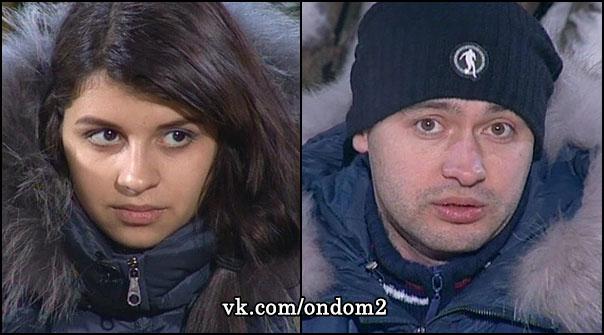Алиана Устиненко, Андрей Черкасов