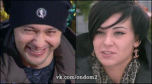 Андрей Черкасов, Анна Якунина