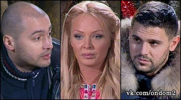 Андрей Черкасов, Дарья Пынзарь, Сергей Пынзарь