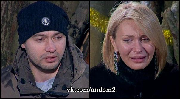 Андрей Черкасов, Элина Карякина