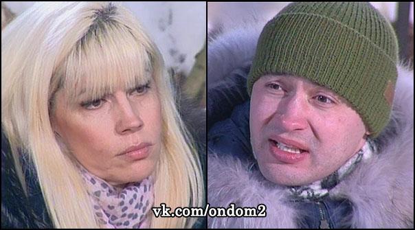 Андрей Черкасов, Светлана Михайловна Устиненко