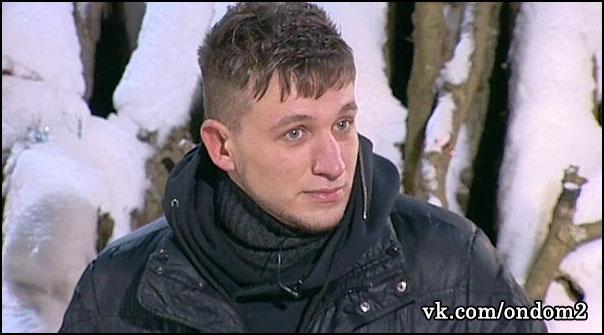 Андрей Городнюк