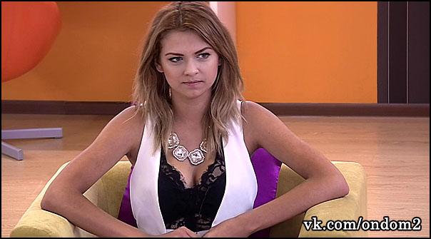 Анна Кручинина