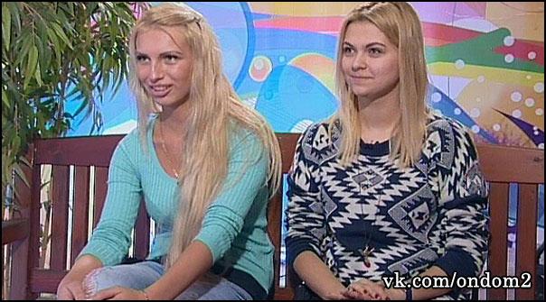 Анна Кудимова, Анна Кручинина