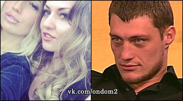 Новенькая, Александр Задойнов