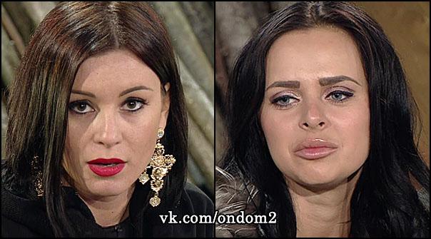 Анна Якунина, Виктория Романец