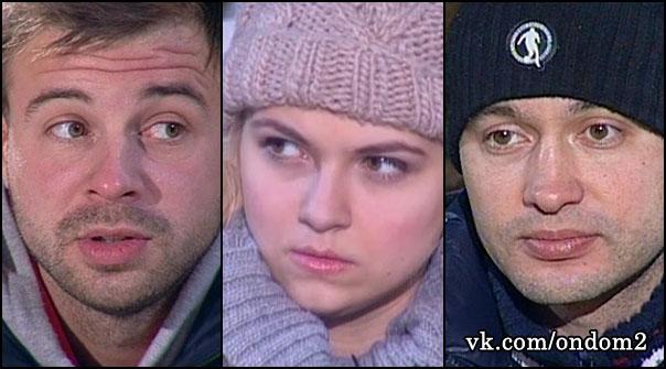 Анна Кручинина, Богдан Ленчук, Андрей Черкасов
