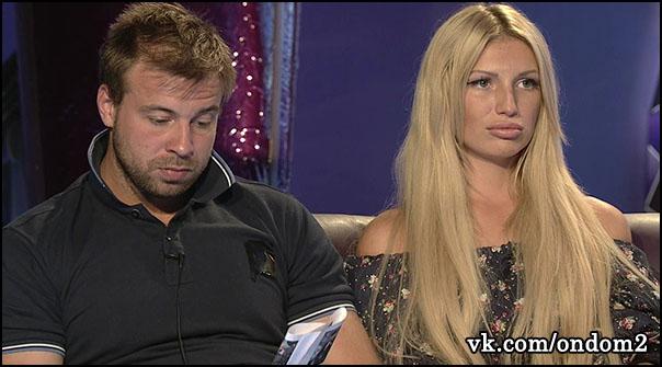 Анна Кудимова, Богдан Ленчук