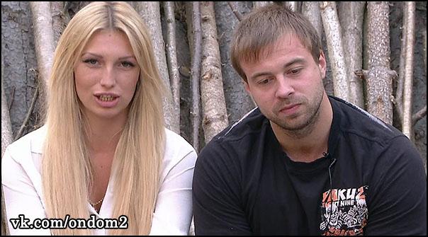Богдан Ленчук, Анна Кудимова