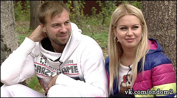 Богдан Ленчук, Марина Африкантова