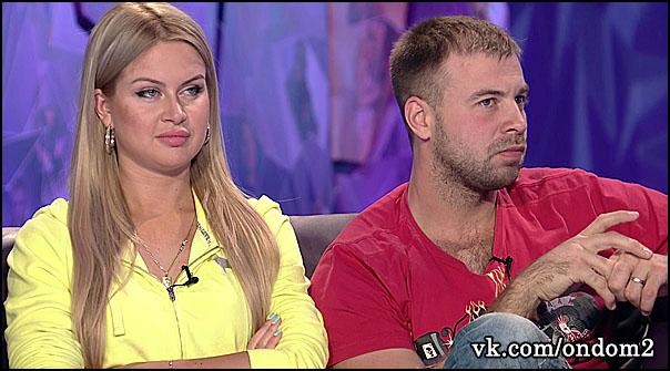 Марина Африкантова, Богдан Ленчук