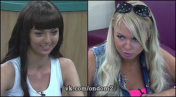 мария бухун до и после фото