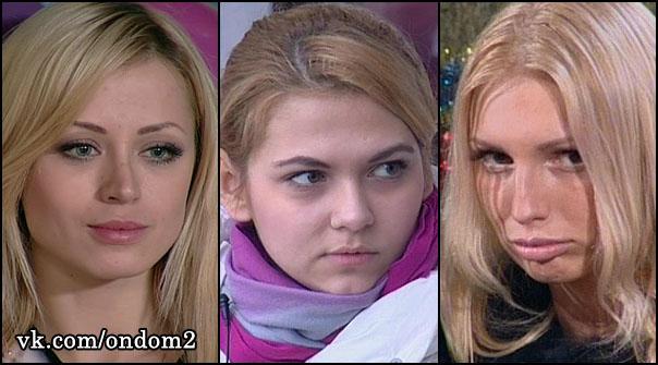 Диана Игнатюк (Милонкова), Анна Кручинина, Анна Кудимова