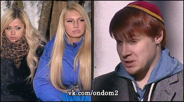 Диана Игнатюк (Милонкова), Анна Кудимова, Анатолий Денеко