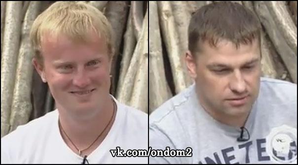 Шахтер Дмитрий, Бодибилдер Максим