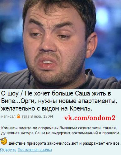 Блог на официальном сайте про Александра Гобозова