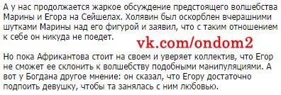 Блог Татьяны Кирилюк