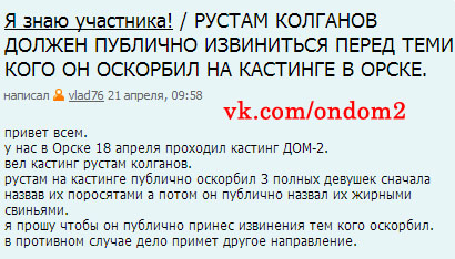 Про Рустама Калганова на официальном сайте