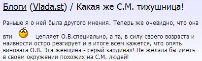 Блог на официальном сайте про Ольгу Васильевну Гобозову (Михайлову)